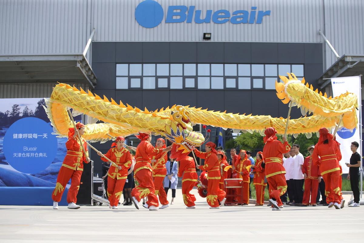 Blueair于劳动节启用天津仓储中心