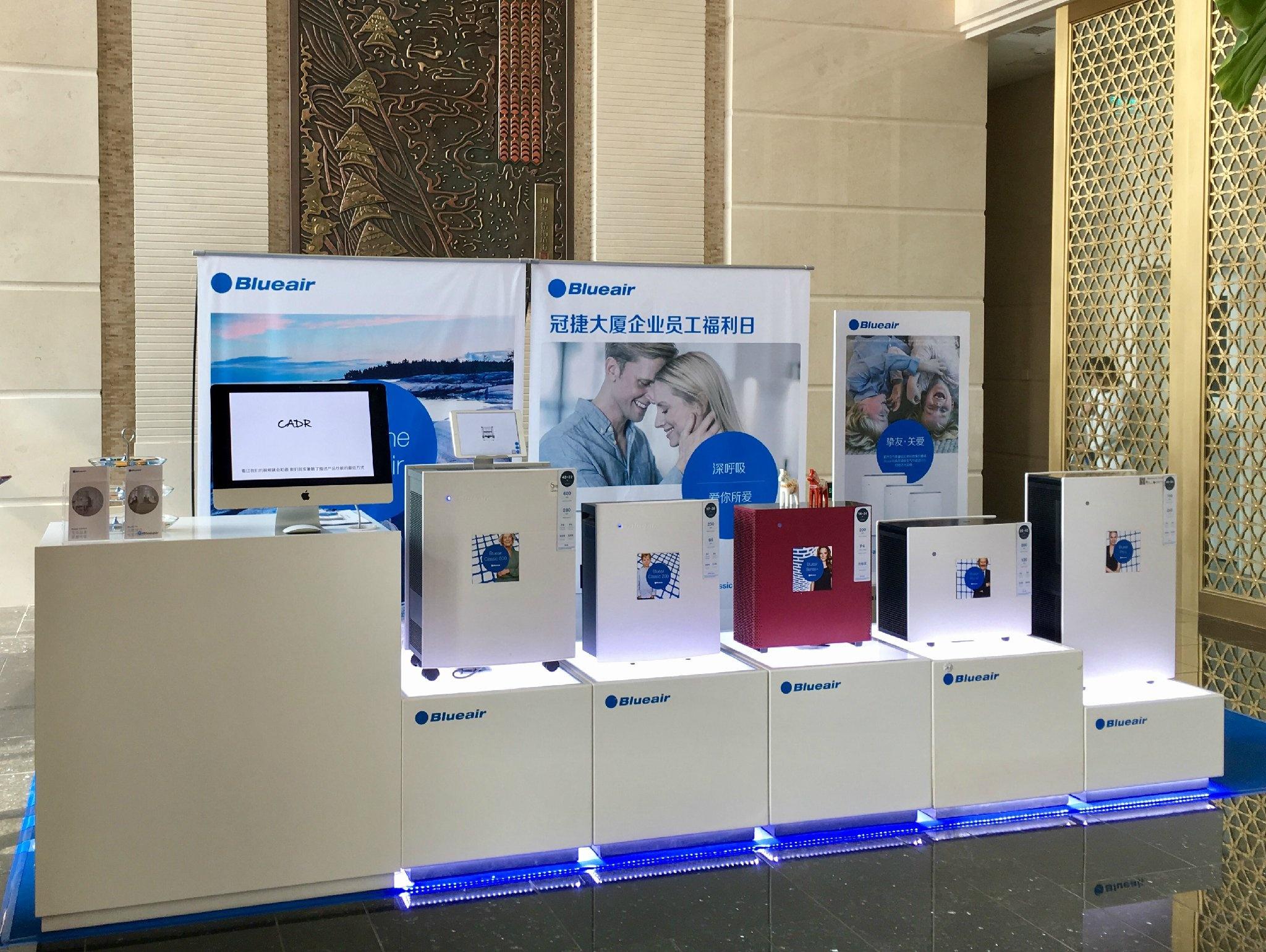 3月28日,BLUEAIR送清新空气福利到办公楼