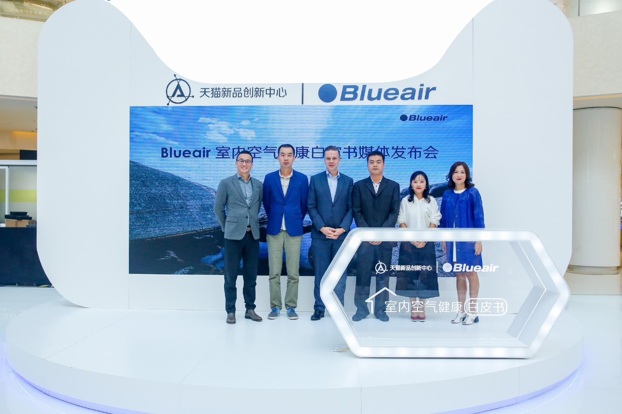 联合利华旗下Blueair空气净化器CEO何翰科与天猫发布室内空气健康白皮书