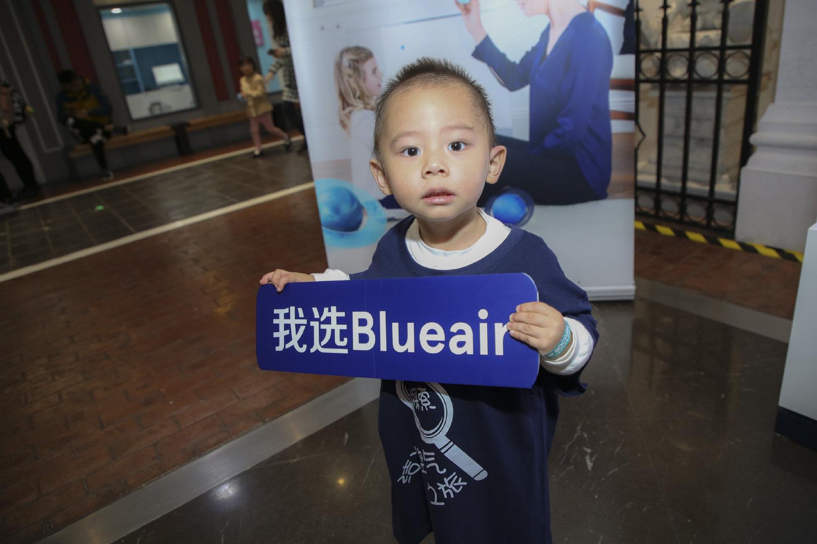 """儿童的洁净""""蓝色""""空气-Clean Air For Children"""