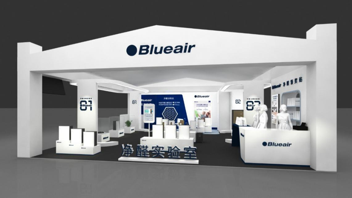 Blueair净醛实验室在上海久光百货等你来发现!