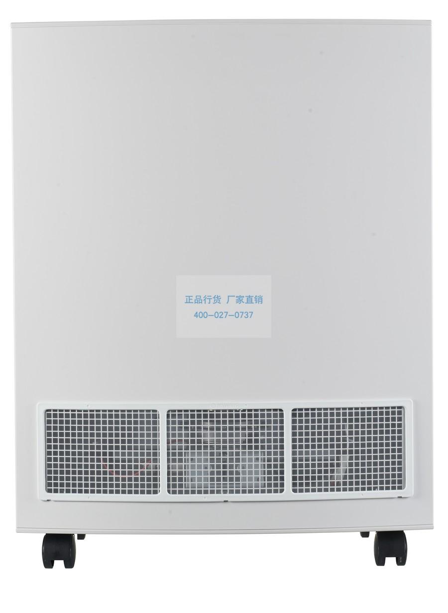 Blueair/布鲁雅尔 智能空气净化器570EF