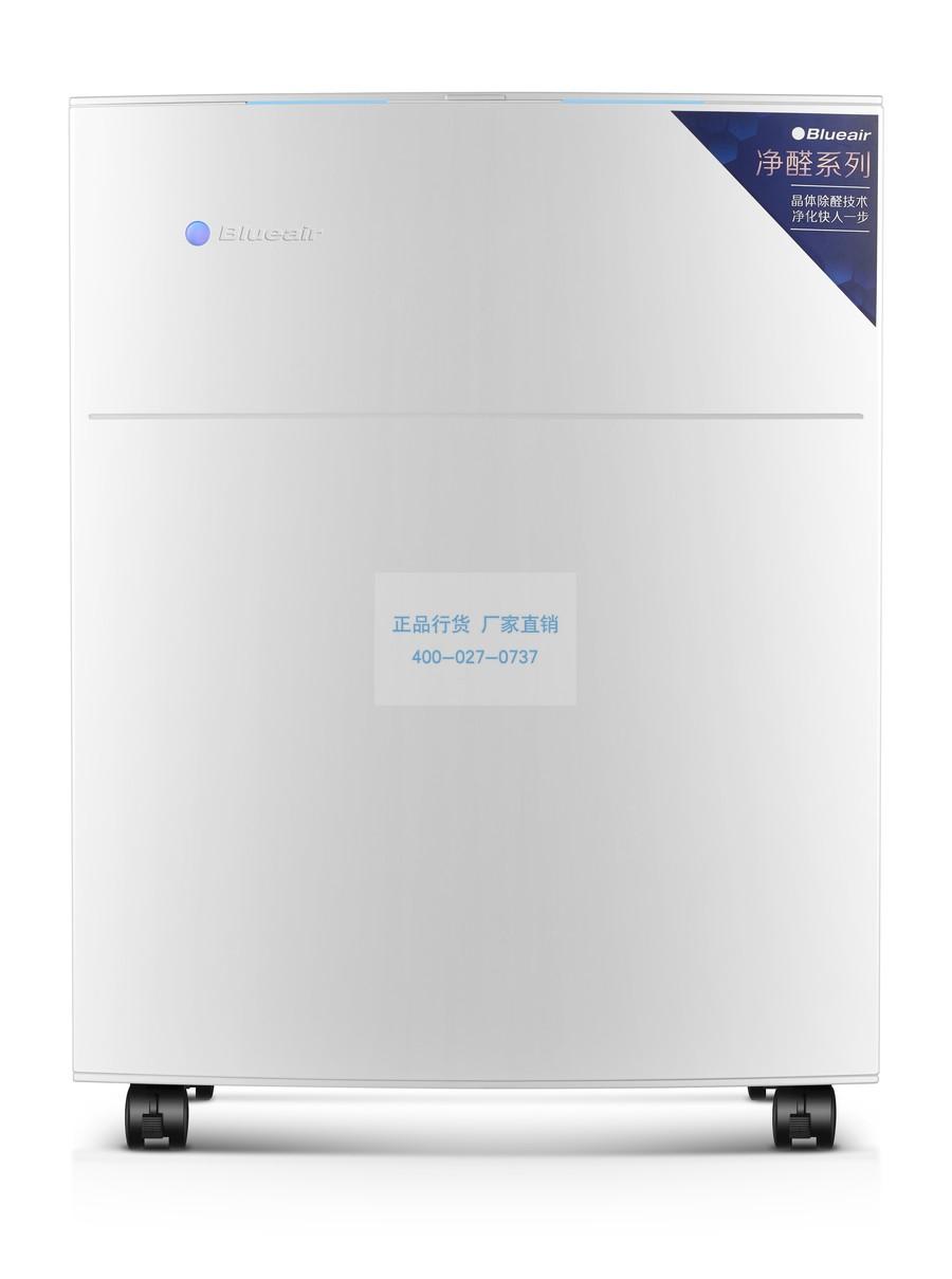 Blueair/布鲁雅尔 空气净化器 570EF