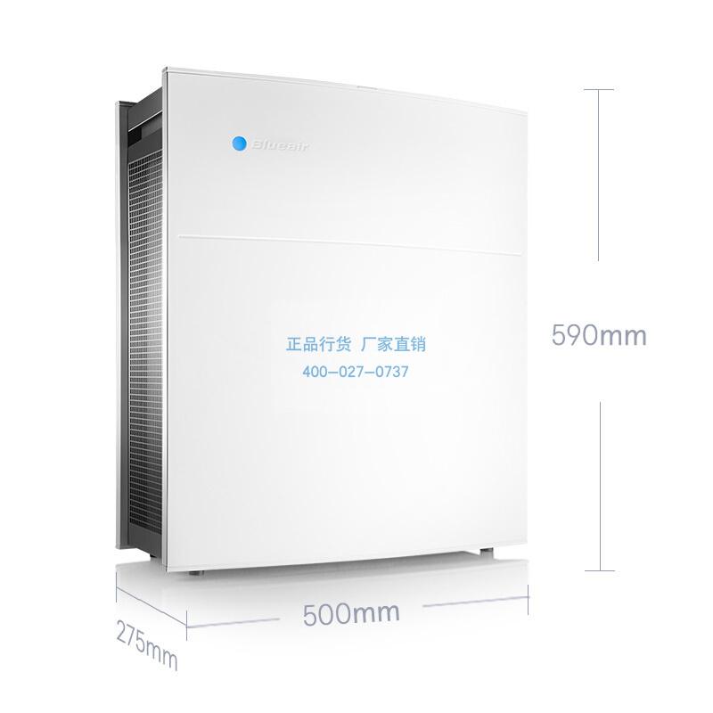 瑞典布鲁雅尔/blueair品牌强效除甲醛雾霾专用黄金甲滤网智能空气净化器480IF