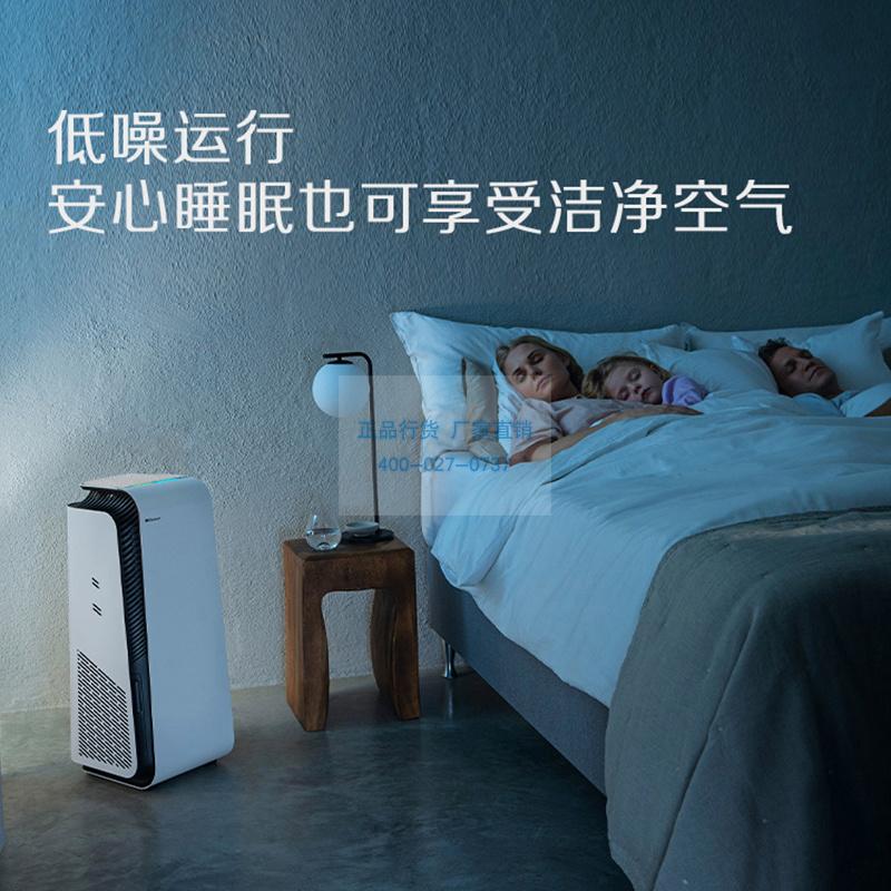 Blueair/布鲁雅尔 智能除甲醛除细菌空气净化器 7770i